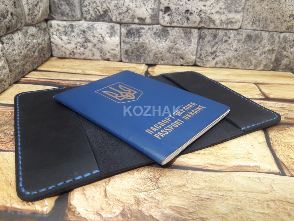 Обложка для паспорта темно-синего цвета