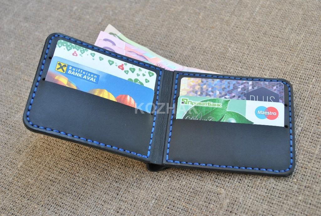 Компактный стильный кошелек из натуральной кожи