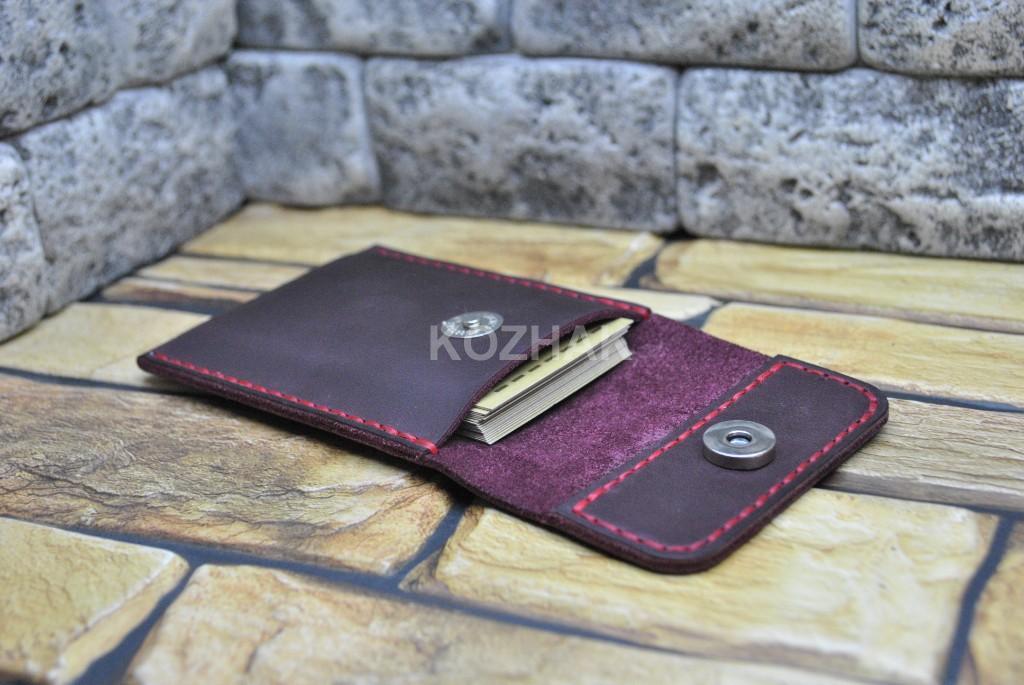 Чехол для карточек и визиток из натуральной кожи