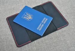 Обложка для паспорта из натуральной черной кожи